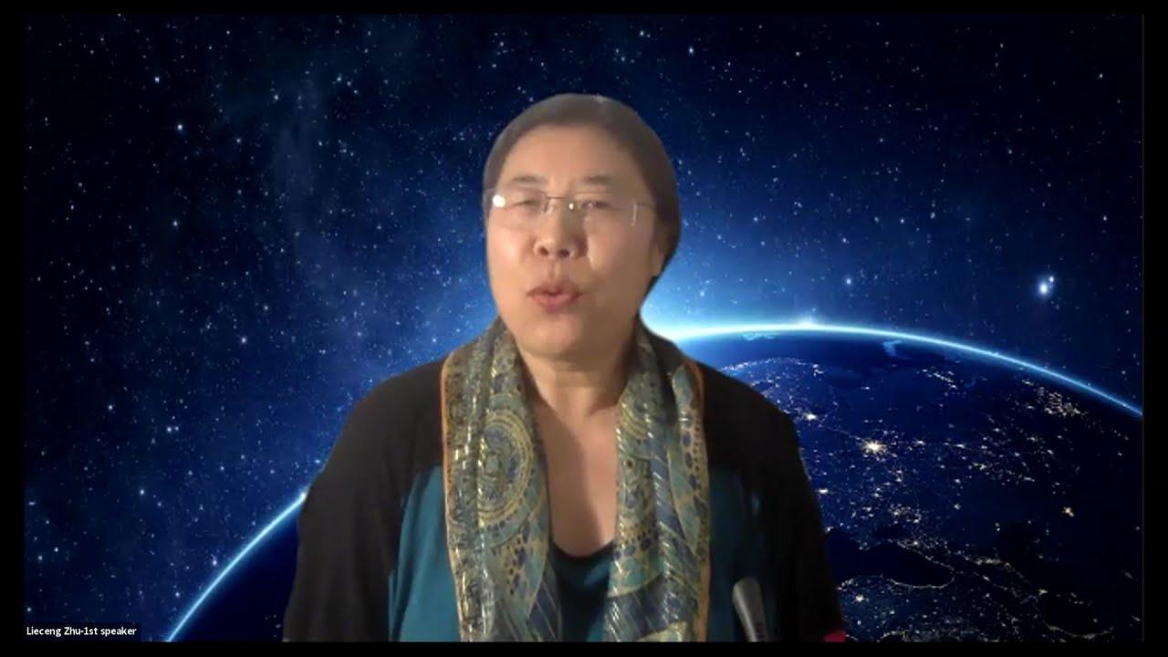 Videos: Lieceng Zhu, Tricia Smith, Ben Ratje – July 20, 2020
